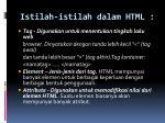 istilah istilah dalam html