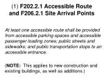 1 f202 2 1 accessible route and f206 2 1 site arrival points