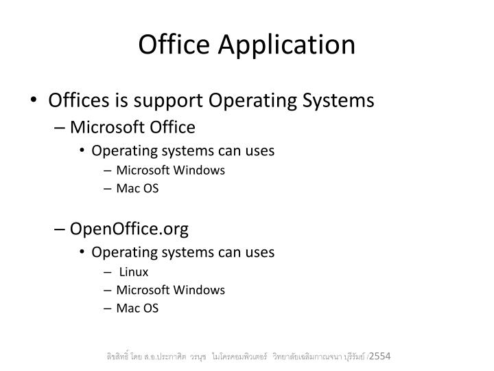 Office Application