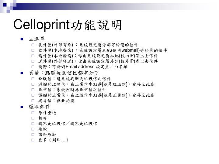 Celloprint