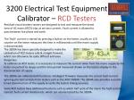 3200 electrical test equipment calibrator rcd testers