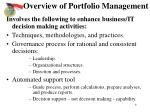 overview of portfolio management1