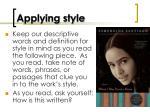 applying style