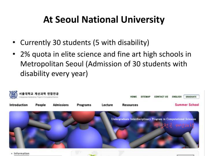 At Seoul National University