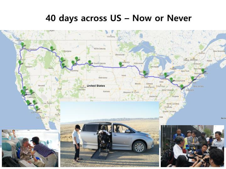 40 days across US