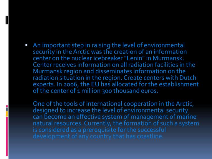 """An important step in raising the level of environmental security in the Arctic was the creation of an information center on the nuclear icebreaker """"Lenin"""" in Murmansk. Center receives information on all radiation facilities in the Murmansk region and disseminates information on the radiation situation in the region. Create centers with Dutch experts. In 2006, the EU has allocated for the establishment of the center of 1 million 300 thousand"""