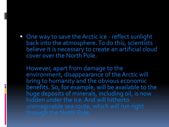 One way to save the Arctic ice - reflect sunlight back into the atmosphere. To do this, scientists believe it is necessary to create an artificial cloud cover over the North Pole.