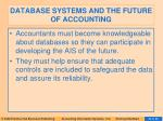 database systems and the future of accounting2
