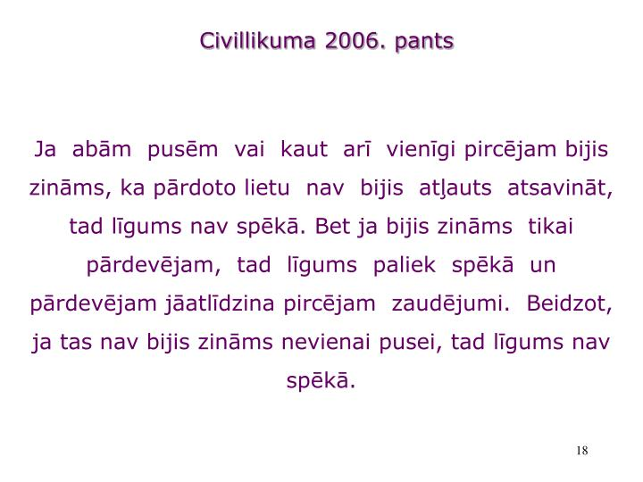 Civillikuma 2006. pants
