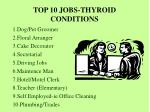 top 10 jobs thyroid conditions