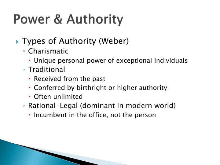 Power authority1