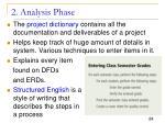 2 analysis phase6