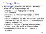 3 design phase4