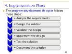 4 implementation phase1