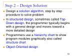 step 2 design solution