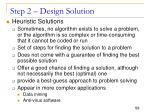 step 2 design solution2