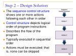 step 2 design solution5