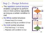 step 2 design solution8