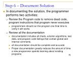 step 6 document solution