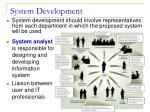 system development2