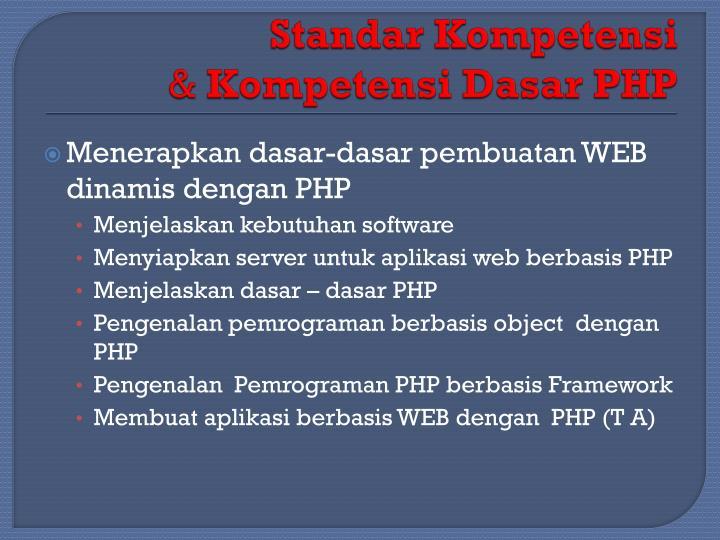Standar kompetensi kompetensi dasar php