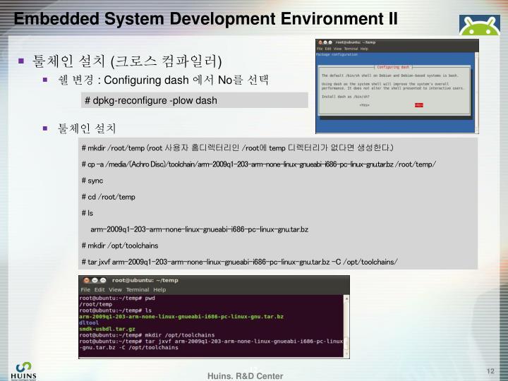 Embedded System Development Environment II