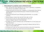 program review criteria