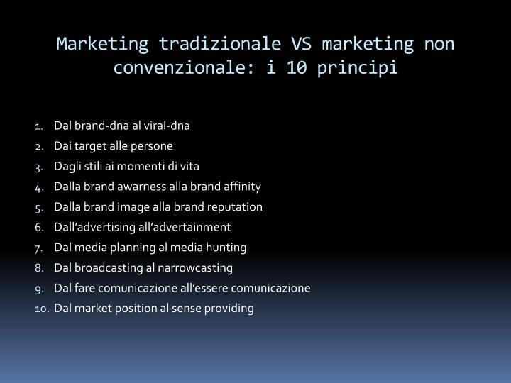 Marketing tradizionale VS marketing non