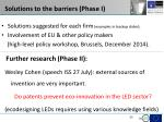 solutions to the barriers phase i