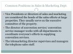 common positions in sales marketing dept