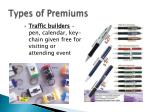 types of premiums1