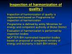 inspection of harmonization of quality i