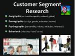 customer segment research