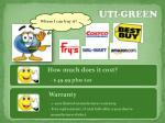 uti green6