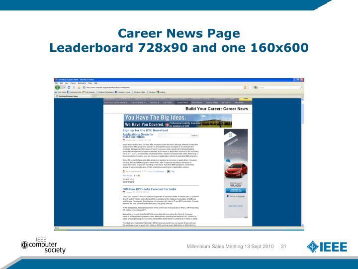 Career News Page