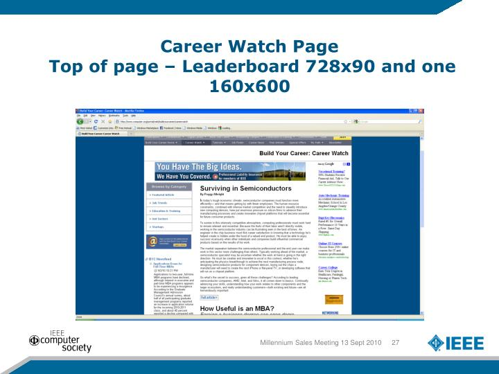 Career Watch Page