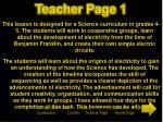teacher page 1