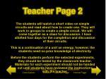 teacher page 2