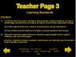 teacher page 3