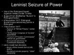 leninist seizure of power