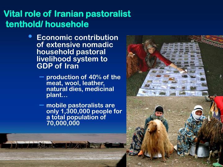 Vital role of Iranian pastoralist
