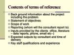 contents of terms of reference