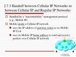 2 7 3 handoff between cellular ip networks or between cellular ip and regular ip networks