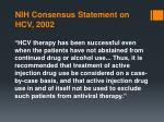 nih consensus statement on hcv 2002