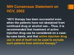 nih consensus statement on hcv 20021