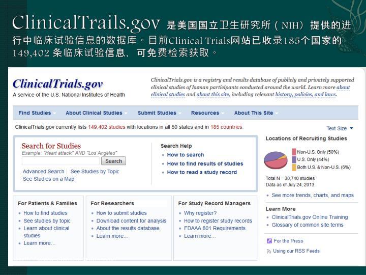 ClinicalTrails.gov
