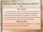 lalitanjali supply chain management india pvt ltd