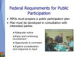 federal requirements for public participation