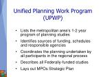 unified planning work program upwp