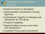 categories of selection criteria